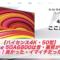 【ハイセンス4K・50型】Hisense 50A6800は音・画質が良い!?購入レビュー!良かった・イマイチだった3つのこと!【人柱覚悟!】